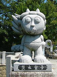 200px-Ibaraki_douji