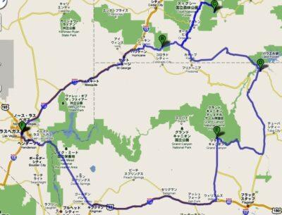 AZ-route 04