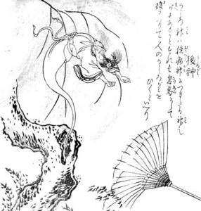 Sekien_Ushirogami