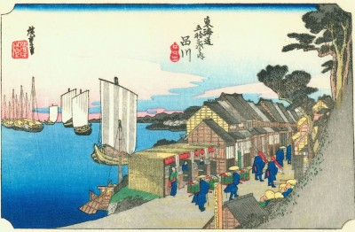 1024px-Hiroshige02_shinagawa