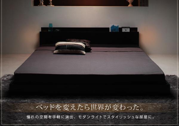 ベッドを替えたら世界が変わった