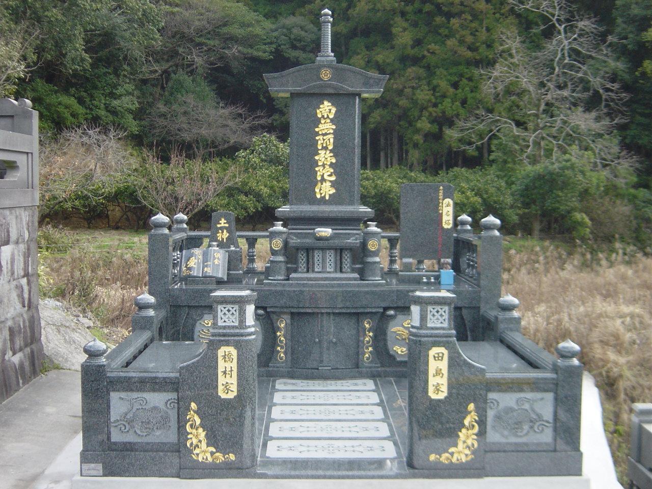 長崎県のお墓