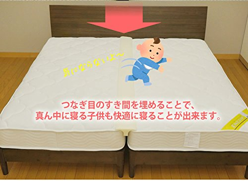 すきまパッドを使えばすきまが気にならない。子どもも安心!