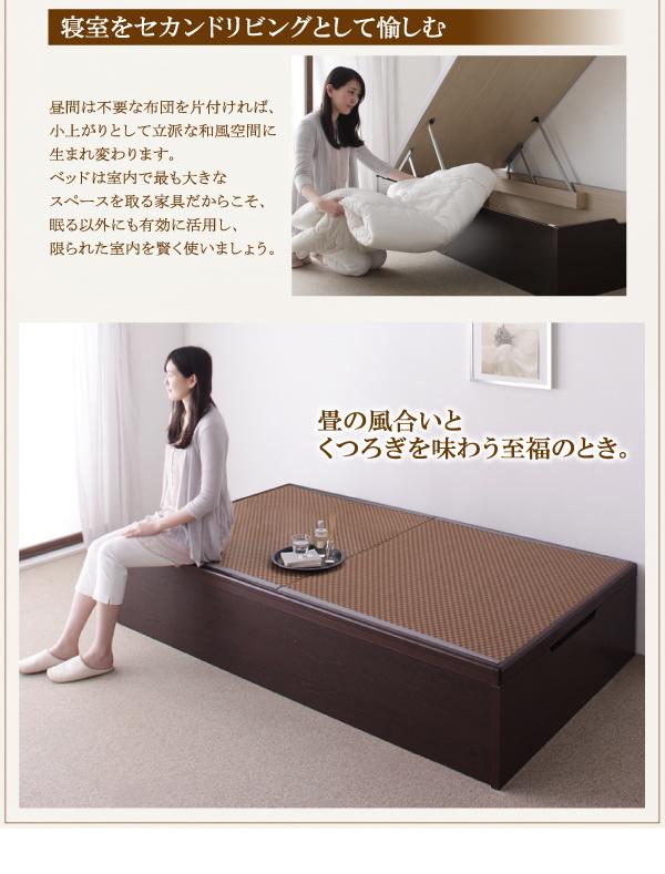 大容量収納ベッド