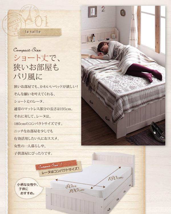 女の子の好きがいっぱいつまった収納ベッド