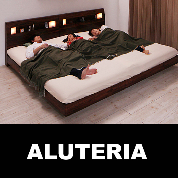アルテリア
