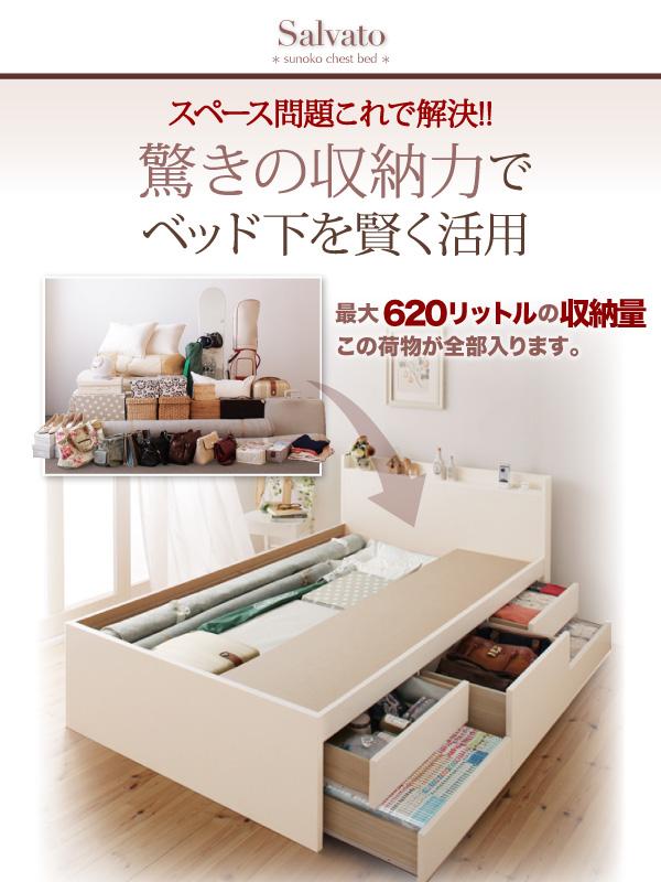 細かい整理を整然とすっきり大収納ベッド