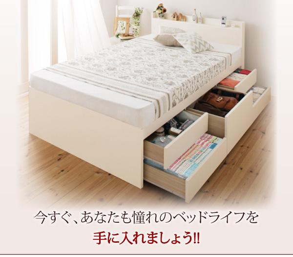 白いチェストベッド