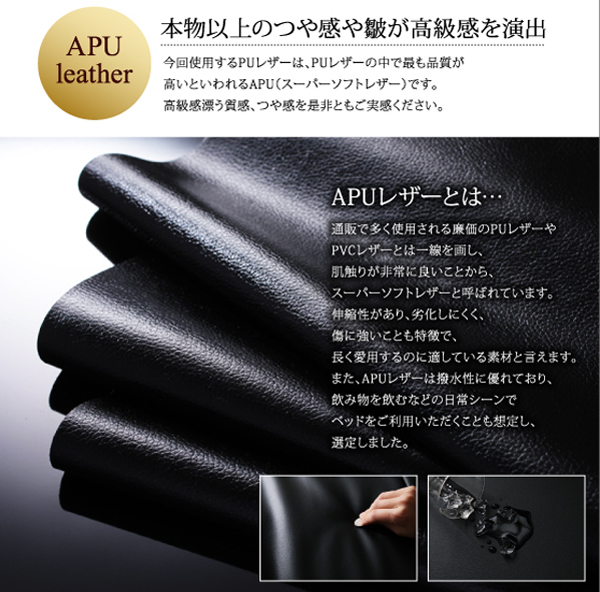APUレザー使用のメルクーア